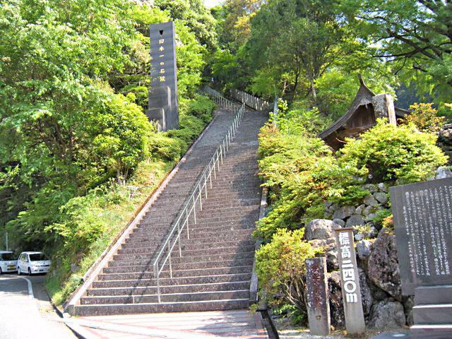 日本一の石段3333段
