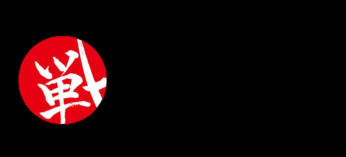 IKUSA_logo_Rマーク付き